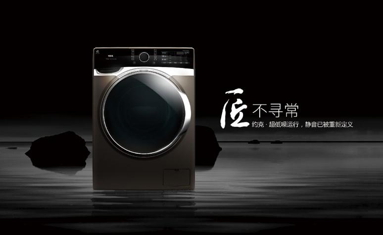 约克洗衣机常见问题汇总
