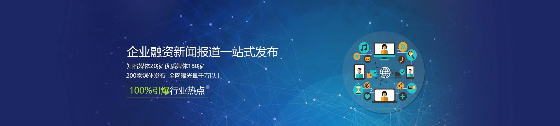 智企魔方-互联网整合营销智慧生态服务平台