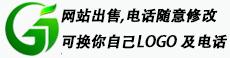中国环保设备市场爆发期接踵而来_行业资讯_新闻中心__中山市洁净环保设备工程有限公司