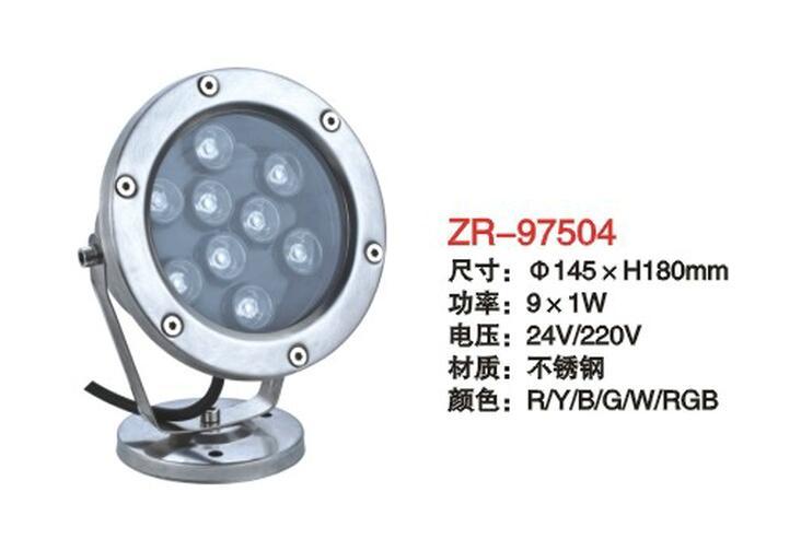 中山日月红LED水底灯系列3.jpg