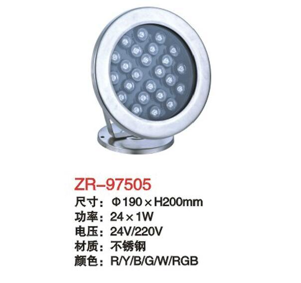 中山日月红LED水底灯系列4.jpg