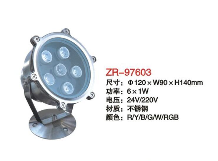 中山日月红LED水底灯系列8.jpg