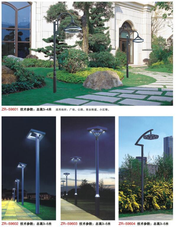 LED庭院灯12.jpg