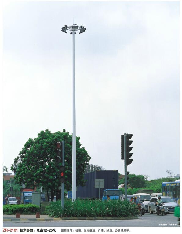 LED球场灯7.jpg
