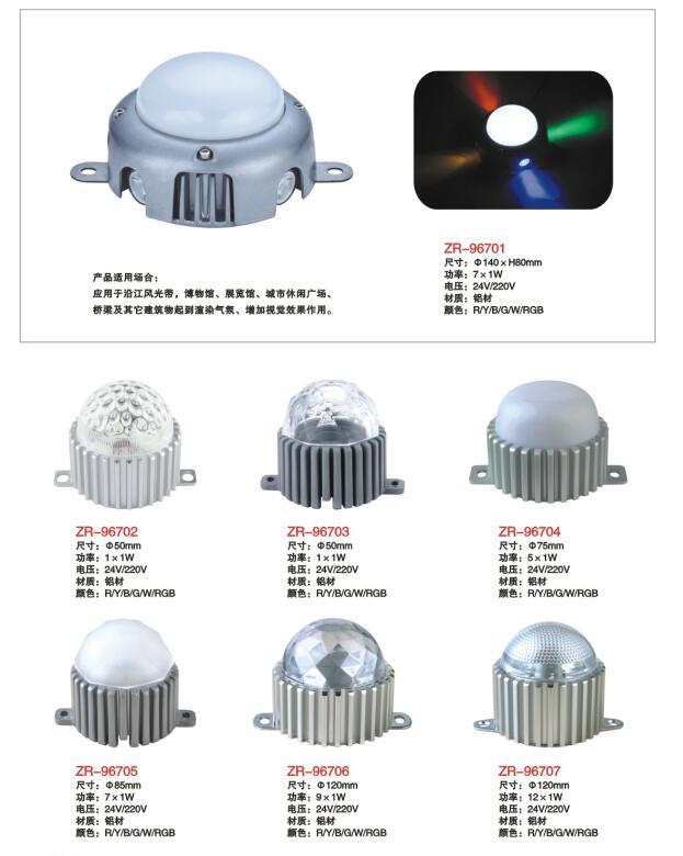 LED点光源1.jpg