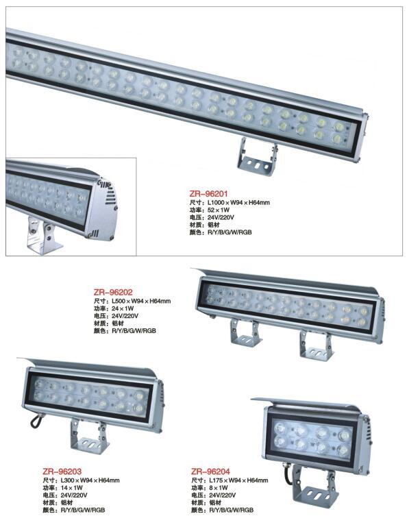 LED洗墙灯6.jpg