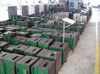 中山市顺亿资源回收有限公司